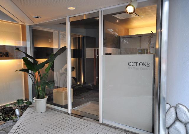 神戸でホットヨガの教室を開くオクトワンではインストラクター募集中です!(様々な場所にスタジオを置いています)